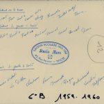 1959_1960_6°B noms_fond JP Rinino